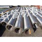 供应泰州机械加工用厚壁无缝钢管