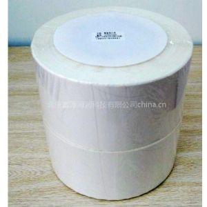 供应铜版热敏条码不干胶标签纸、艾利标签纸生产厂家
