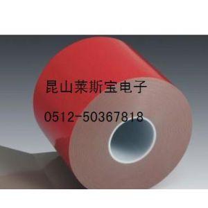 供应苏州3M4229P 3M4215 3M425铝箔胶带
