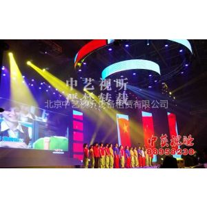 供应承接北京公司舞台搭建年会晚宴活动策划演出灯光音响大屏设备一手供应