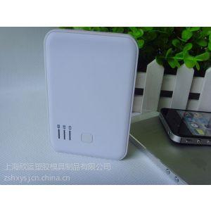 上海注塑模具厂家供应手机移动电源充电器 新款手机移动电源塑料外壳厂家直销