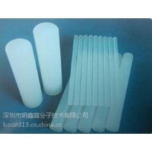 供应供应PCTFE聚三氟氯乙烯棒、管、密封件