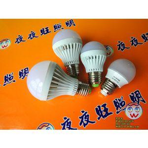 供应厂家直销声控球泡低压节能灯低压LED硬灯条LED日光灯广告投射照明灯