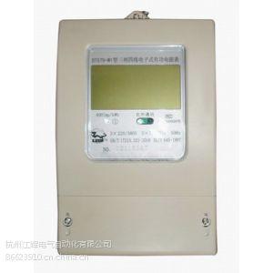 供应杭州江辉电气自动化有限公司DTS79-2/DSS79-2三相电子式有功电能表