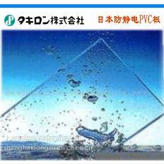 供应高透明防静电PVC电阻值数10的6-8次方
