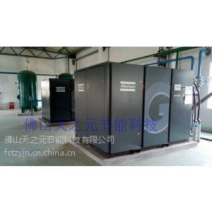 供应三水阿特拉斯空压机余热回收丨广东品牌丨广东天之元节能科技