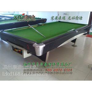 供应台州台球桌,台球桌台球桌官网台州台球桌多少钱一张