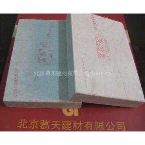 供应纤维增强硅钙板