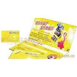 供应热敏门票 登记牌 无碳复写打印单 保密工资单 电影票可批发零售