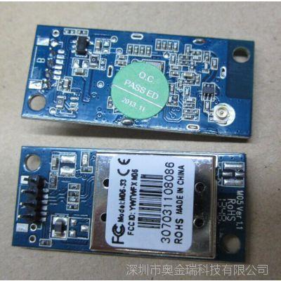 奥金瑞医疗设备wifi模块 USB接口150M速度