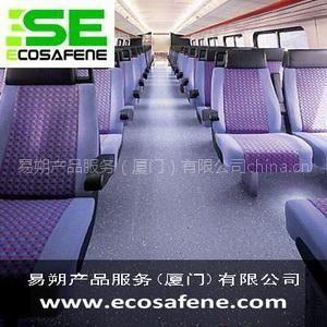 供应ASTM E662, E648火车地板阻燃测试