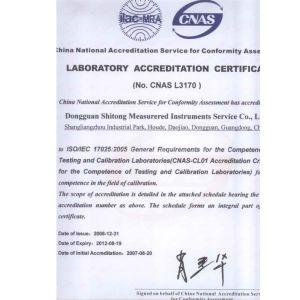 供应上海量具校正校验校准认证量具校准计量服务