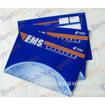 邮政专用信封快递袋 PE塑料信封袋 通用物流纸信封包装批发