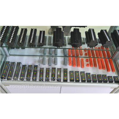 供应接线端子 TB-1505 接线板 接线排 连接器 接线端子批发