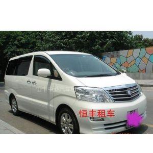 供应深圳湾口岸租车公司