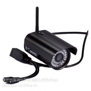 供应自动二维码扫描,室外超强防水,手机远程观看,网络摄像机