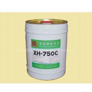 供应广东聚氨酯复合胶粘剂公司,软包装复合胶水生产厂家
