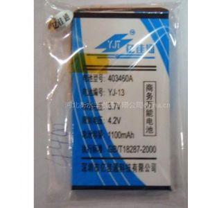 供应新款包装万能排线电池 手机电芯 商务电池