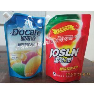 供应洗衣液用自立包装袋,带吸嘴提手,2L,1L大小规格