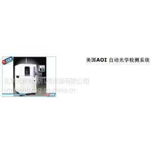 供应北京特价销售进口X-ray 半导体 SMT设备检测系统