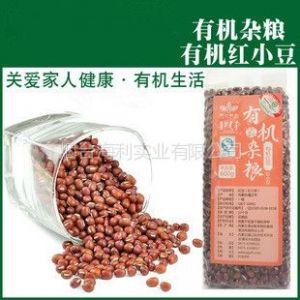 供应正品有机红豆国家有机认证健康纯天然绿色食品