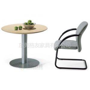 格友家具供应时尚简约洽谈桌椅,办公洽谈台