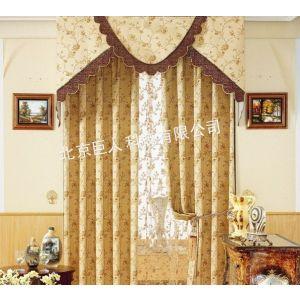 供应布艺窗帘加盟 窗帘连锁店加盟