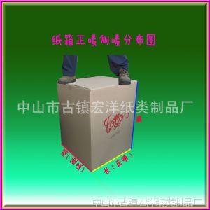 供应江门菏塘镇纸箱厂 江门荷塘包装厂 江门市包装材料批发市场
