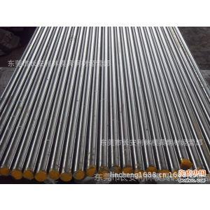 供应GH4133B镍合金板材/线材/圆钢 H41332 GH4141成分 H41410
