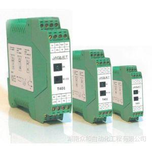 供应瑞士杰凯特转速计JAQUET T401,T411,T412,T402速度测量和指示仪表