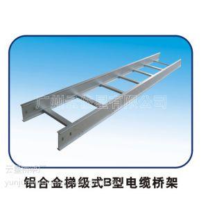 供应镀锌板梯式 槽式 托盘式桥架