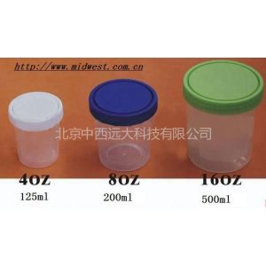 供应无菌取样杯 500ML 型号:GHH3-500 ML 库号:M399146