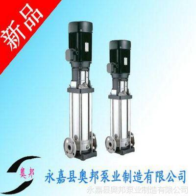 供应多级泵,CDLF不锈钢多级泵,立式多级离心泵,家庭供水泵,农业灌溉泵