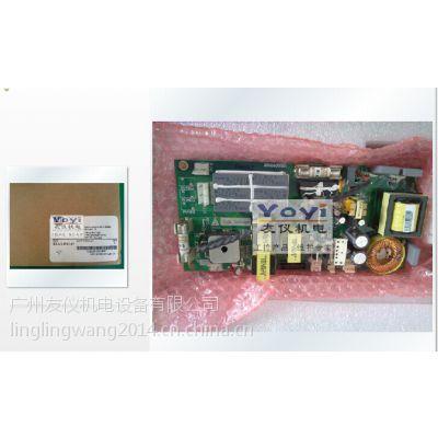供应全新SK-U1-ps1-h1电源板现货 批发热卖中
