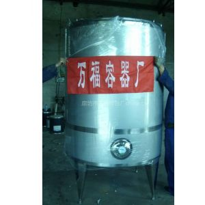 供应保温罐设备厂家河北保温罐供应商