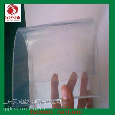 厂家直销透明度高PVC透明板 无晶点 PVC胶片