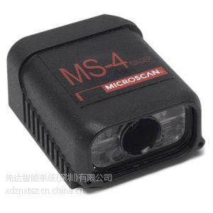 美国MICROSCAN/迈思肯MS-4微型影像二维码扫描仪机器
