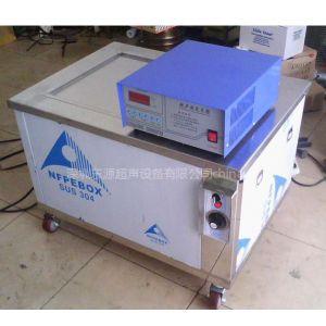 供应广东金属冲压件清洗机 超声波清洗/带循环过滤系统