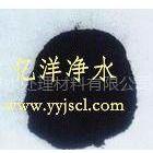 供应粉状活性炭的价格,粉状活性炭脱色剂