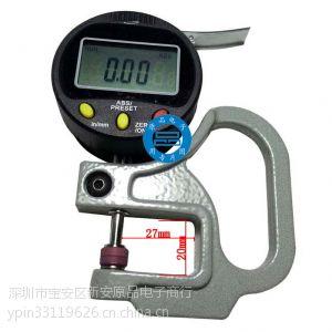 供应数显测厚规 测厚表0-10mm/0.01mm 测厚仪