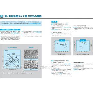 供应DC53模具钢化学成分、性能