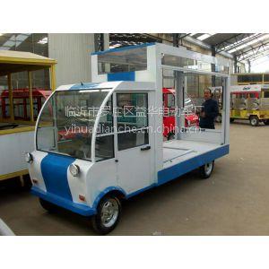 供应机动餐车
