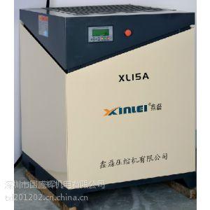 鑫磊50HP/37KW螺杆式空压机维修保养
