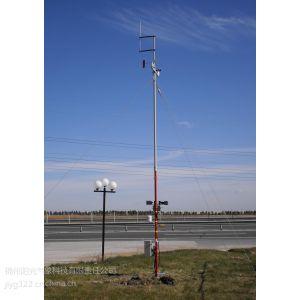 供应高速公路自动气象站