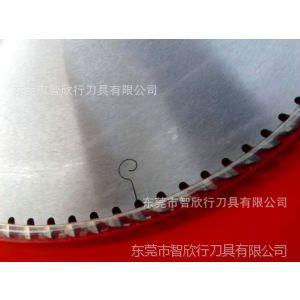 供应切塑胶管专用 255*2.0*25.4*100T 硬质合金锯片