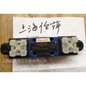 供应力士乐电磁阀4WE6E62/EW230N9K4 大量现货特价供应