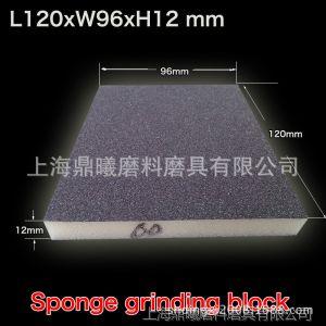 供应进口陶瓷海绵砂纸 双面打磨海绵沙纸块 120*100*12MM海绵片厂家