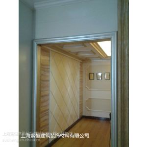 供应环保集成墙面 铝合金节能保温板 无甲醛新型墙面装饰材料