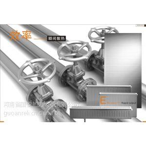 供应德国HM钢制板式散热器-原装进口散热器-河南的散热器-散热速度快 安全无渗漏