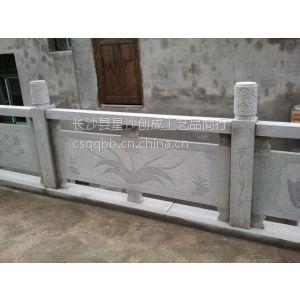 供应湖南石护栏 长沙石护栏 石拦杆 桥梁护栏